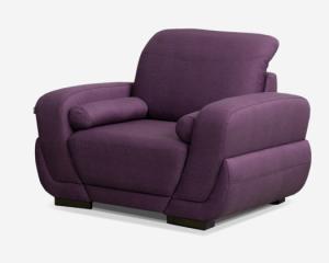 Кресло ATLANTIC