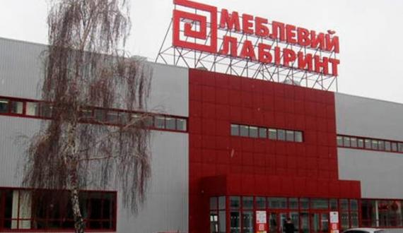 Фирменный салон «Балтик Хауз» в Харькове Мебельный лабиринт