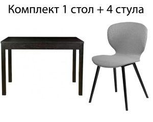 Акция Комплект стол обеденный Test + 4 стула Hawk